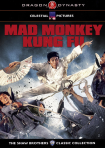 "Hayley Strichman, ""Mad Money Kung Fu"""